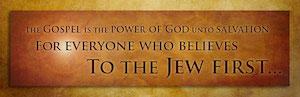 jew-first-banner
